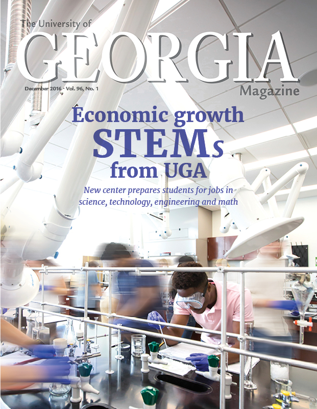 December 2016 Issue Cover